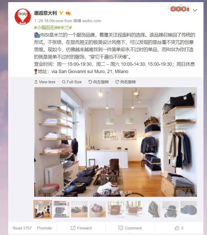 Risi Weibo